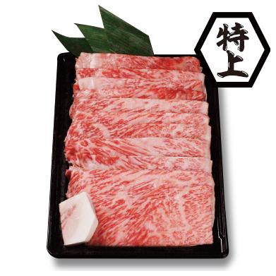 すき焼きセット【特上】2~3人前¥10000