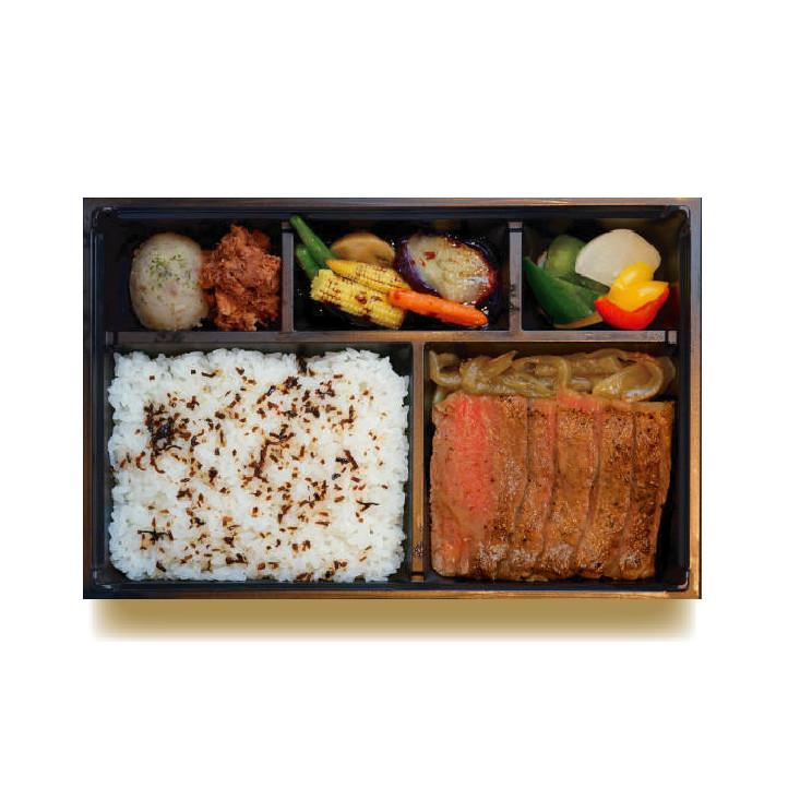 黒毛和牛の極上ステーキ弁当¥2,000