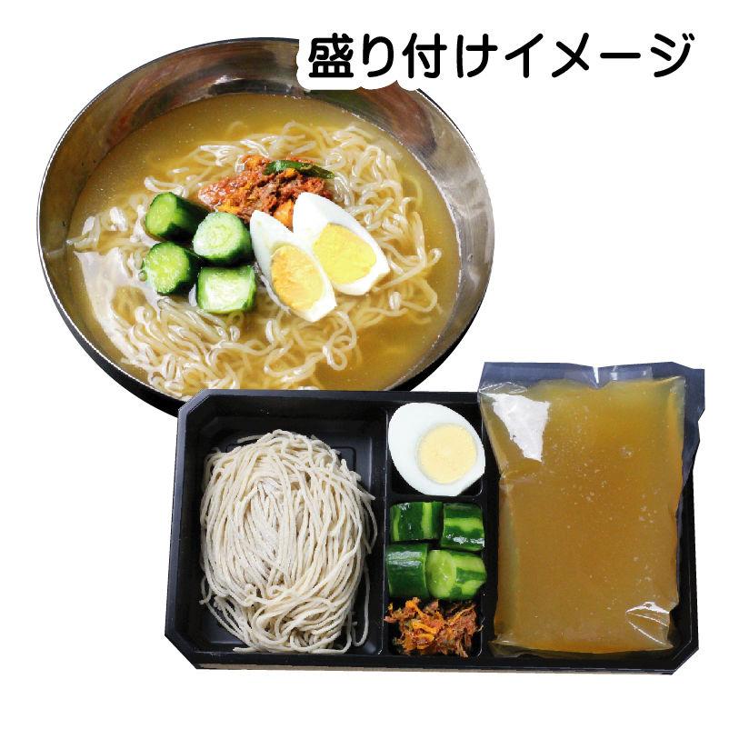 こだわりの水冷麺¥500