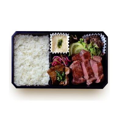 佐渡牛ハンバーグ弁当¥1,500