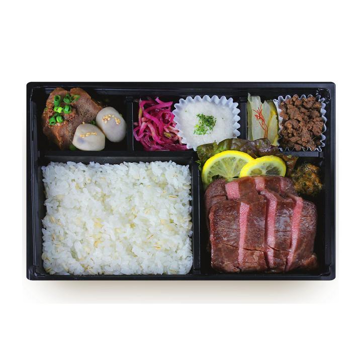 厚切り牛タン弁当【特上】¥2,000