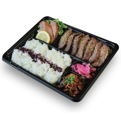 牛肉三昧弁当¥980