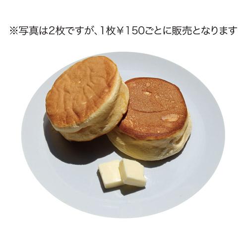 アイスパンケーキ(1枚)¥150