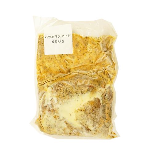 アンガス牛ハラミ ハニーマスタードソース 約300g ¥2,000/約450g ¥3,000